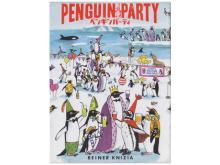 ペンギンパーティ